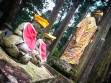 Oku-no-in Buddhist Cemetery in Kyosan, Japan
