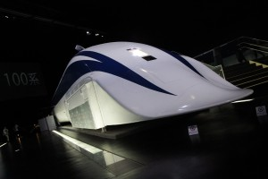 MagLev Train at Shinkasen Museum, Nagoya, Japan